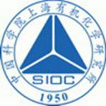 上海有机化学所
