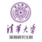 清华大学深圳研究生院